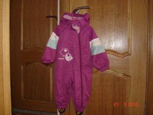 Керри одежда финская спб
