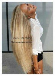 Наращивание волос хабаровск